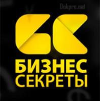 «Бизнес-секреты» с Олегом Тиньковым