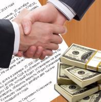 Договор займа в иностранной валюте, или как написать долговую расписку в валюте правильно