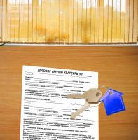 Договор аренды квартиры